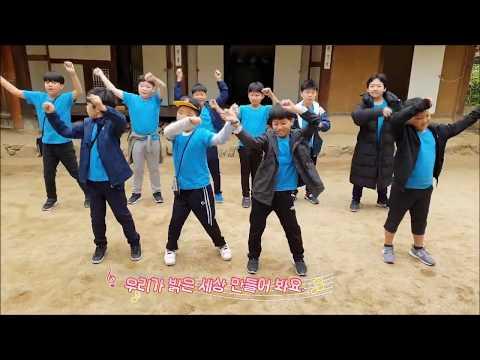 서울신우초등학교