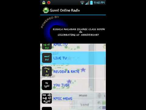 Video of Sunni Online Radio