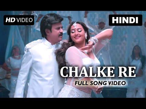 Chalke Re Full Song Video | Lingaa | Rajinikanth, Sonakshi Sinha