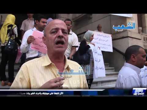 حرمان أكثر من نصف أطباء مصر من استكمال دراستهم وسط تجاهل الحكومة