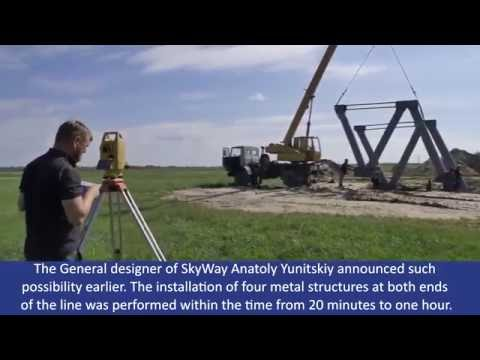 Lightweight urban SkyWay track: installation of anchor supports