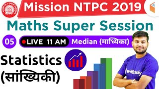 11:00 AM - Mission RRB NTPC 2019 | Maths Super Session by Sahil Sir | Statistics | Day #5