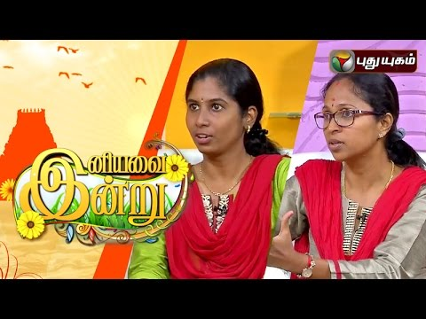 Inventors-Month-in-Iniyavai-Indru--20-04-2016-I-Puthuyugam-TV