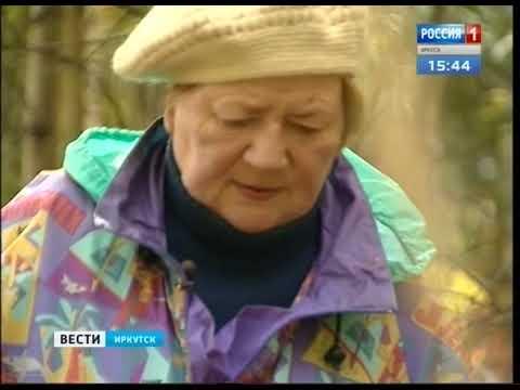 Выпуск «Вести-Иркутск» 14.09.2018 (15:38)