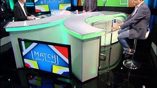 lmatch 15/05/2016 برنامج الماتش