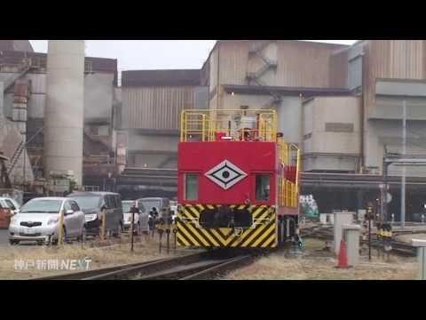 製鉄所の機関車、アイドリングストップ