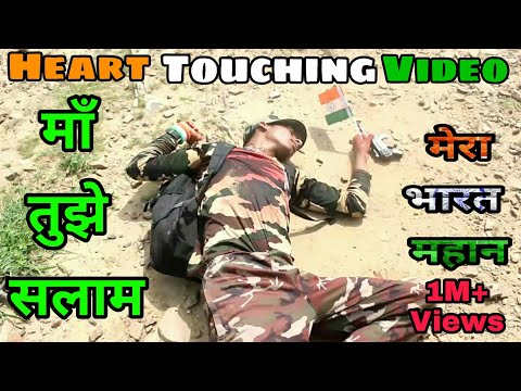 "Indian Army Special Heart Touching Motivational Video""Bsf CRPF"" Special Video"