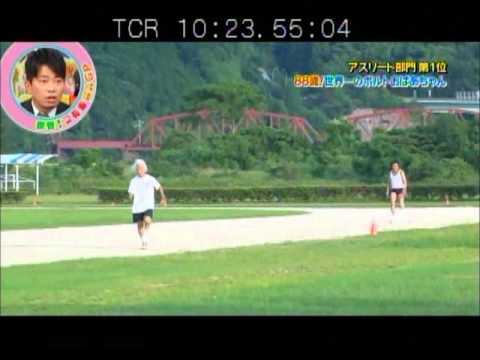 88歲的飛毛腿!日本高齡老太太跑百米23秒破紀錄!