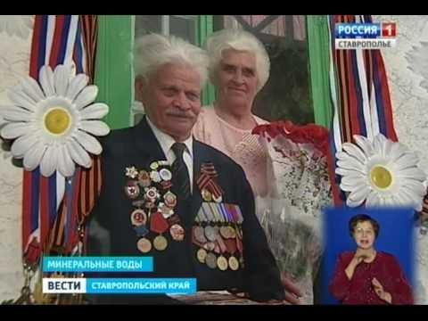 \Вести. Ставропольский край\ 11.01.2017 - DomaVideo.Ru