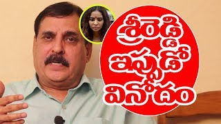 Video Sr Journalist Bhandaru Srinivasa Rao about Sri Reddy | Tollywood Casting Couch Controversy MP3, 3GP, MP4, WEBM, AVI, FLV Juli 2018