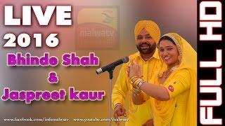 Video BHINDE SHAH & JASPREET KAUR   LIVE at BABA SANDILA MELA - 2016   DHANDRA , LUDHIANA   Part 4th MP3, 3GP, MP4, WEBM, AVI, FLV Maret 2019