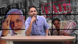 Video Bharat Ek Mauj: Notebandi, Urban Naxals and Bohra Community's New Best Friend MP3, 3GP, MP4, WEBM, AVI, FLV September 2018