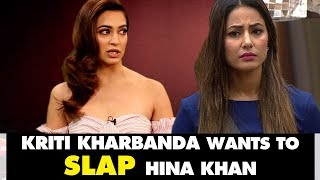 Kriti Kharbanda Wants To SLAP Hina Khan For Her 'BULGING' Comment On South Heroines | SpotboyE