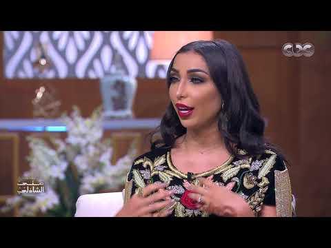 دنيا بطمة لمنى الشاذلي: برنامجك يحدث ضجة في المغرب