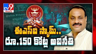 Explained: What is the Andhra Pradesh ESI scam?