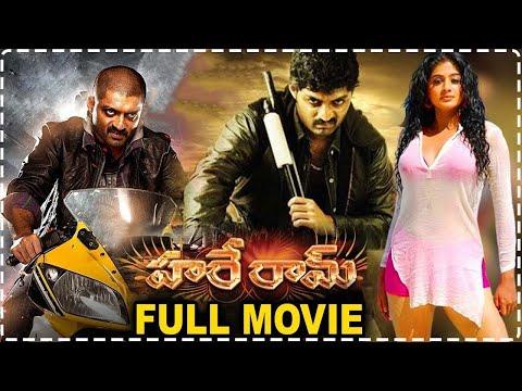 Latest Full Length Telugu Movies 2018 | New Telugu Movies 2018 Full Movie | HD Movies 2018