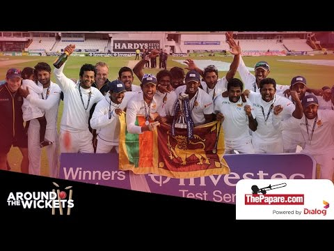 2nd Test, Day 1, Sri Lanka vs England, Headingley, 2014 - Highlights