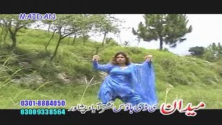 Pashto New And Classic Movies, Telefilms,Regional Pushto Songs of Jahangir Khan, Ismail Shahid, Arbaz Khan and much more...