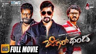 Video JIGARTHANDA | Full HD Kannada Movie | Ravishankar | Raahul | Chikkanna | Samyuktha Hornad MP3, 3GP, MP4, WEBM, AVI, FLV September 2018