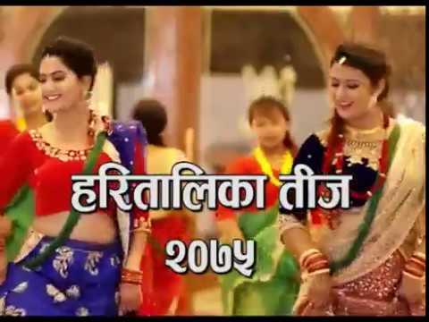 (Pashupati Teej bishes live ABC TV Part 1 : Santoshi Adhikari - Duration: 22 minutes.)