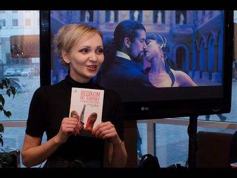 «Пішки по Парижу у червоних кросівках» – нова книга Ольги Касьянової