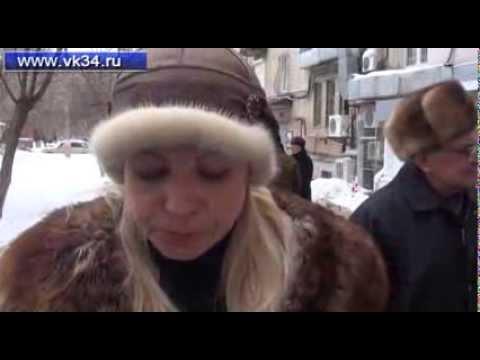 Недовольные жильцы Центра Волгограда о УК