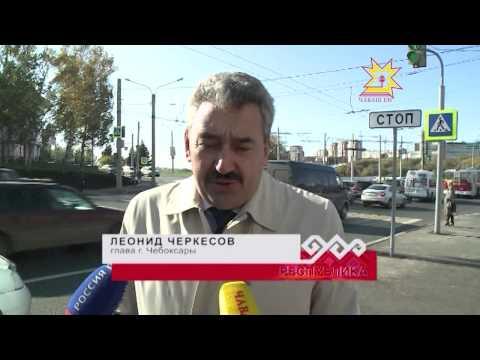 В Чебоксарах завершилась реконструкция улицы Композиторов Воробьевых