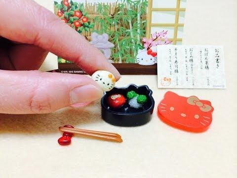 リーメント ハローキティ - RE-MENT Hello Kitty Collection  - 手まり寿司と桜茶