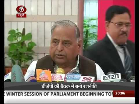 Ahead of Parl's winter session, government calls an all-party meeting
