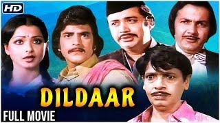 Video Dildaar Full Hindi Movie | Jeetendra, Rekha, Prem Chopra, Jeevan | Bollywood Classic Hindi Movies MP3, 3GP, MP4, WEBM, AVI, FLV Juli 2019