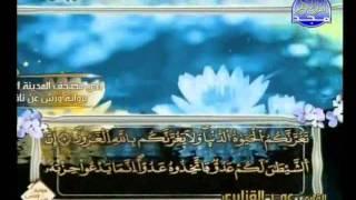 المصحف الكامل برواية ورش  للشيخ عمر القزابري الجزء 22 HD