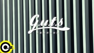Download Lagu 兄弟本色 G.U.T.S【把最甜的都給妳 Call me】Official Music Video Mp3