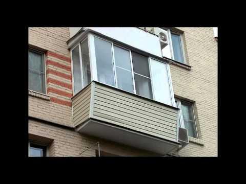 Смотреть максимус окна - примеры увеличения балконов и лоджи.