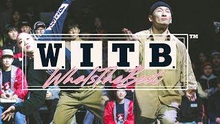 Fire Bac vs Eun-G – WITB 2018 POPPIN QUARTER FINAL