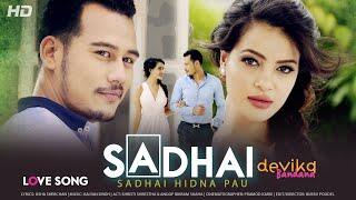 Sadhai Sadhai