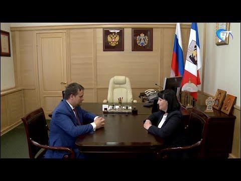 Валентина Захаркина покидает пост заместителя губернатора Новгородской области