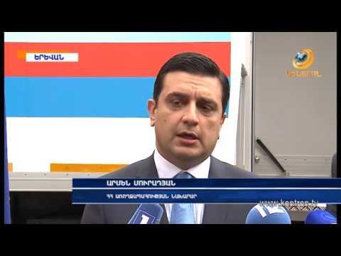 ՌԴ ն ՀՀ ին նվիրաբերեց երկրորդ շարժական բուժախտորոշիչ կլինիկան