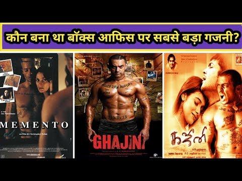 Ghajini 2008 Vs Ghajini 2005 Vs Memento 2000 Movie Budget, Boxoffice Collections And Verdict