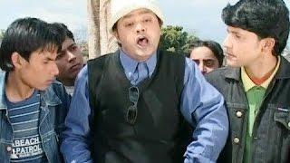 Aba Ta Ati Bho (Nepali Movie)