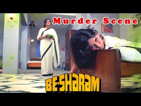 Video Murder Scene | Besharam Hindi Movie | Amitabh Bachchan, Sharmila Tagore download in MP3, 3GP, MP4, WEBM, AVI, FLV January 2017