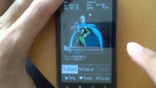 Dark Knight Story Ver.β YouTube video