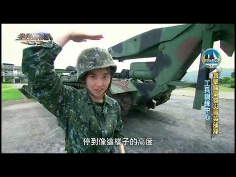 華視全民新視界第一集 PART2
