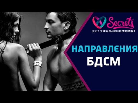 Порно секс русские доминирование42
