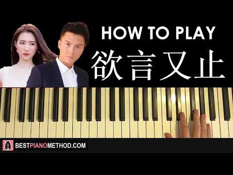 Steven Universe - HOW TO PLAY - 欲言又止 - 王浩信/HANA (溏心風暴3 片尾曲) (Piano Tutorial Lesson)