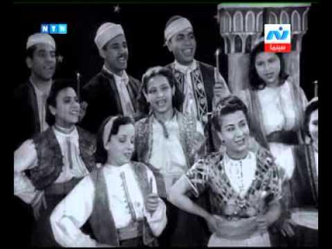 أسمهان وفريد الأطرش - يا فرحنا...
