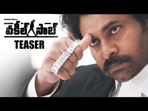 Vakeel Saab Teaser - Pawan Kalyan | Sriram Venu | Thaman S