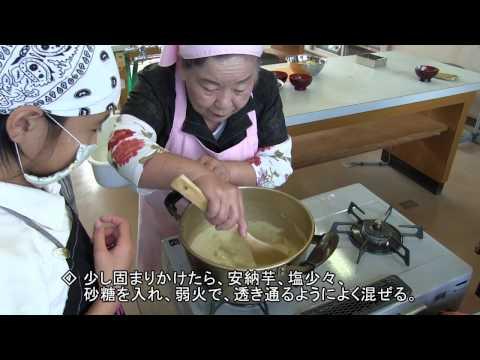 種子島の学校活動:安城小学校郷土料理食育教室