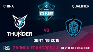 VGJ Thunder vs NewBee M, ESL One Genting China, game 1 [Adekvat]