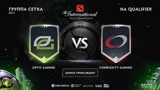 OpTic Gaming vs compLexity Gaming, The International NA QL [Jam, Alohadance]