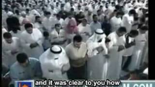 Mishary Rashid Al Afasy - The Best Surah Ibrahim Recitation With English Subtitles